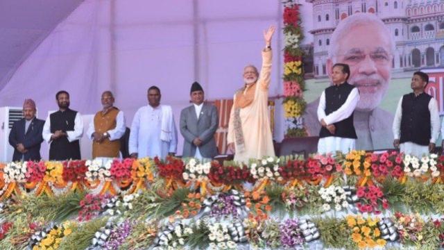 جنک پور کی ریلی میں وزیر اعظم نریندر مودی