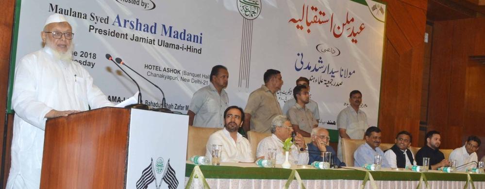 عید ملن تقریب سے خطاب کرتے ہوئے جمعیۃ علماء کے صدر مولانا ارشد مدنی