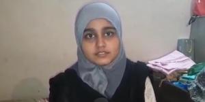 ایس ایم ایس سے استعفیٰ دینے والی خاتون ٹیچر فاطمہ حسن