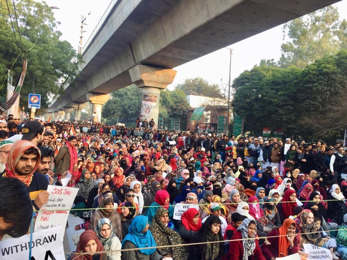 جامعہ کا حتجاج