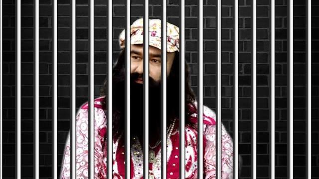 बलात्कार का दोषी गुरमीत राम रहीम