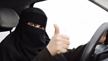 सऊदी अरब में महिलाओं के लिए साल 2017 खुशखबरी वाला रहा है