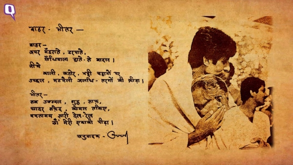 मुंबई के ब्रीच कैंडी अस्पताल में जगा था अमिताभ बच्चन के भीतर का कवि