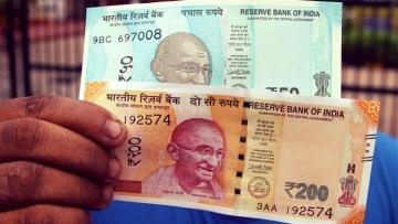 200 और 50 रुपये के नये नोट