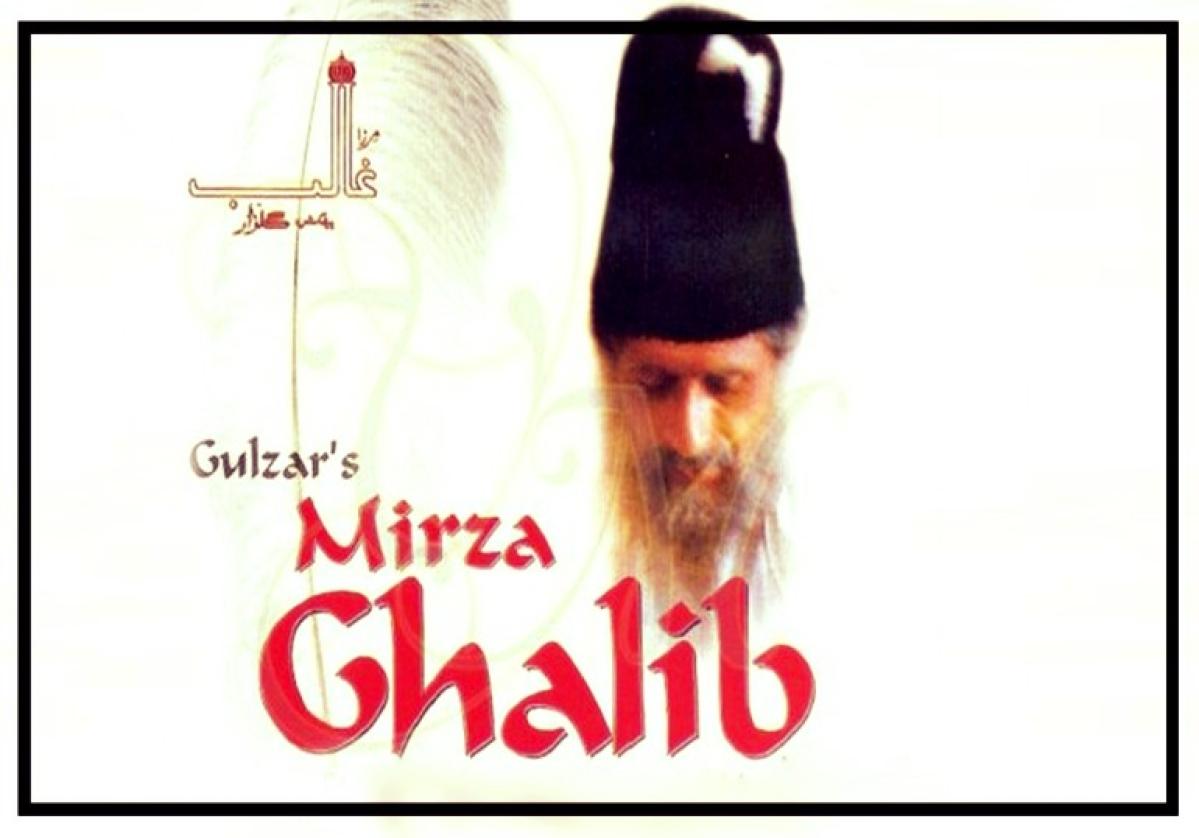 गुलजार की टीवी सीरीज 'मिर्जा गालिब' में नसीरुद्दीन ने अपनी एक्टिंग से जान फूंक दी थी.