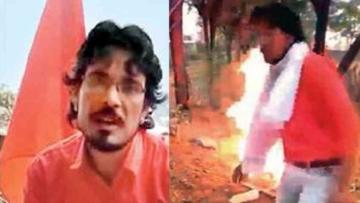 सोशल मीडिया पर वायरल हो गया है हत्या का वीडियो