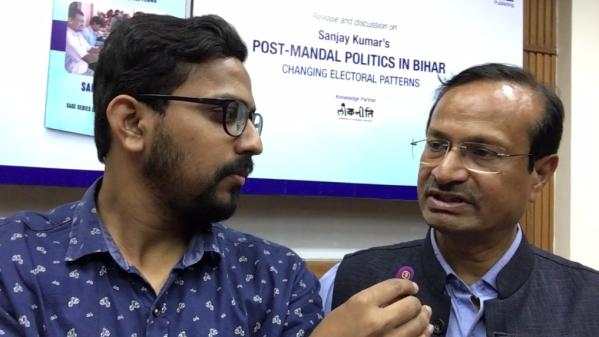 '2019 चुनाव में 205-210 सीट तक सिमट सकती है बीजेपी'
