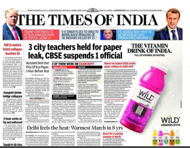 अंग्रेजी के सबसे बड़े अखबार के पहले पेज पर आंदोलन से पहले कोई खबर नहीं