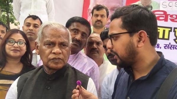 बिहार के पूर्व मुख्यमंत्री जीतन राम मांझी ने 2019 चुनावों पर खुलकर रखी राय