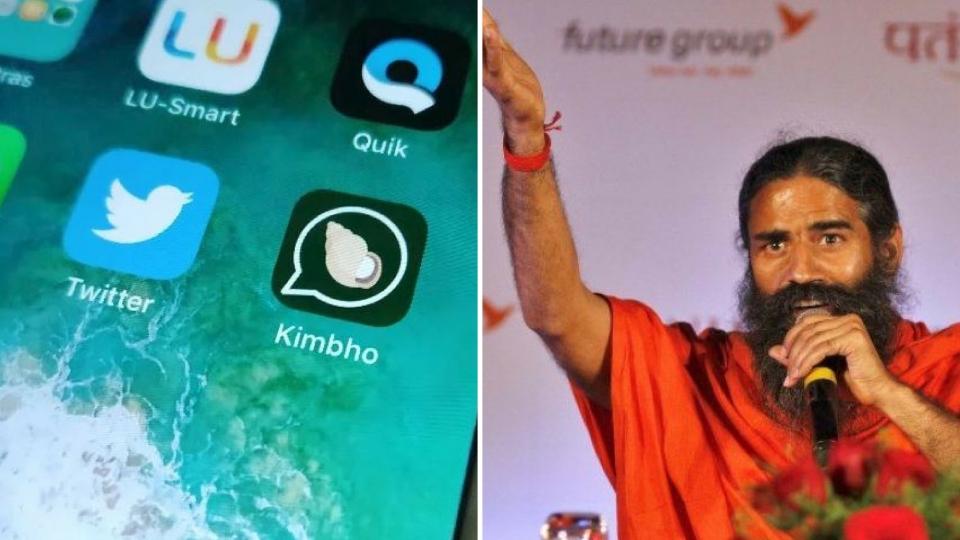 Image result for क्यों हटाया गया है पतंजलि किम्भो ऐप