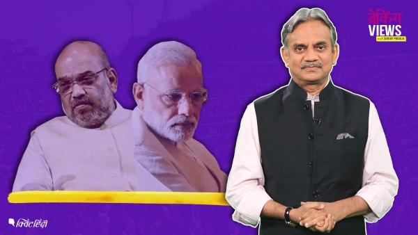 ब्रेकिंग VIEWS | BJP की अपनी प्रयोगशाला कैराना में हार के मायने