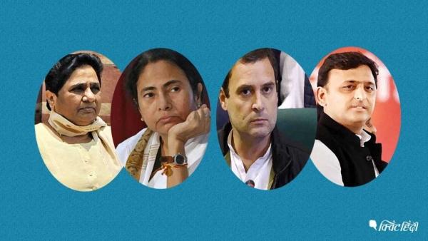 UP में गठबंधन पर सहमति बनी, सीटें तय होना बाकी: कांग्रेस सूत्र