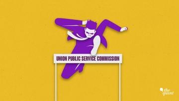 UPSC से खिलवाड़ ठीक नहीं