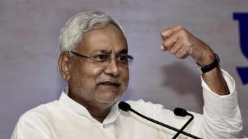 नीतीश कुमार की अध्यक्षता में हुई कैबिनेट बैठक में शराबबंदी कानून में संशोधन विधेयक को मंजूरी दी गई