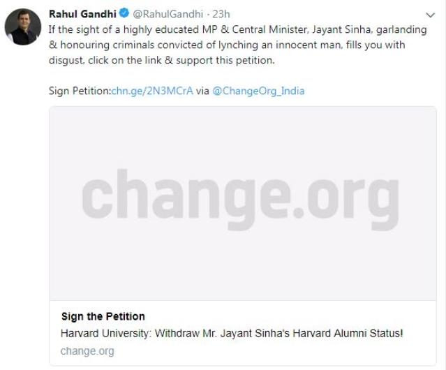 जयंत के खिलाफ ऑनलाइन कैंपेन को राहुल का समर्थन