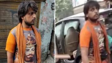 राहुल उर्फ बिल्ला नाम के इस शख्स को पुलिस ने दिल्ली के उत्तम नगर इलाके से गिरफ्तार किया है