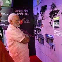 इंडिया पोस्ट पेमेंट बैंक के शुभारंभ के दौरान पीएम मोदी