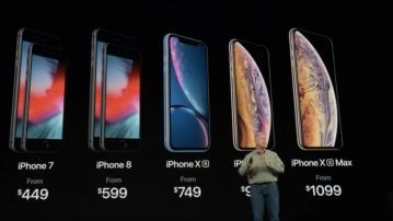 एपल ने लॉन्च किया iPhone XS, XS मैक्स, XR