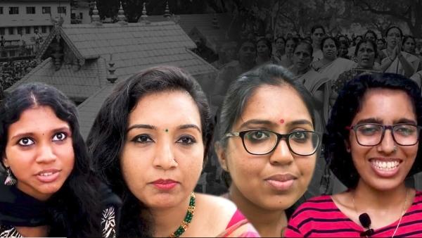 केरल की महिलाओं ने रखी अपनी राय