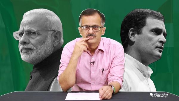 तीन राज्यों में छोटा नुकसान भी BJP को बहुत भारी पड़ सकता है
