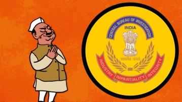 CBI हो या RBI, मैं सरकार हूं, ये मेरी मर्जी से ही चलेंगे भाई!