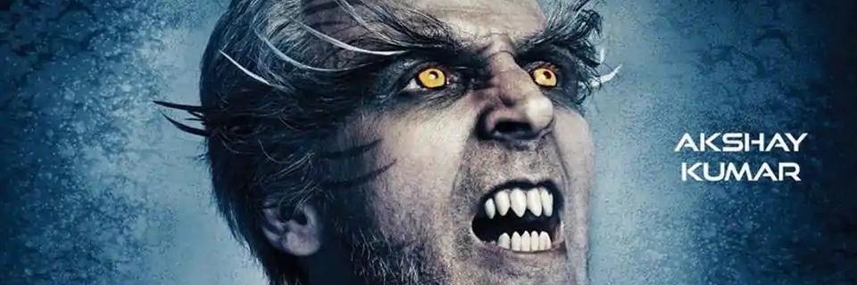 Image result for रजनीकांत-अक्षय की फिल्म 2.0 का ट्रेलर रिलीज