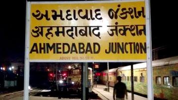 अगले साल तक अहमदाबाद का नाम बदल कर कर्णावती कर दिया जाएगा.