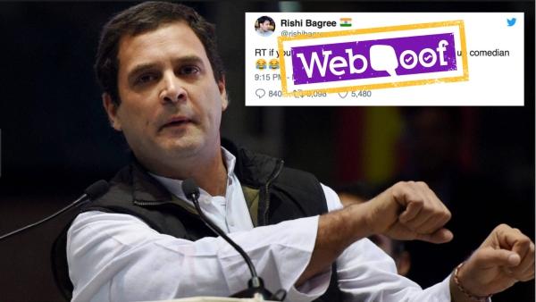 इस चुनावी माहौल में वायरल हो रही है राहुल गांधी की फेक वीडियो