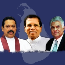 श्रीलंका में बना हुआ है संवैधानिक संकट