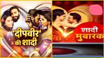 दीपिका और रणवीर की शादी में कैसे मीडिया हुआ दीवाना