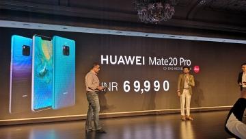 Huawei Mate20 Pro भारत में हुआ लॉंच