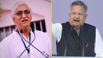छत्तीसगढ़ चुनाव:सट्टा बाजार में भाव बदले  अब कांग्रेस और BJP बराबर