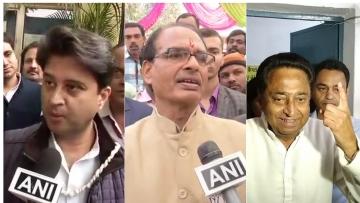 कांग्रेस और बीजेपी नेताओं ने डाले वोट