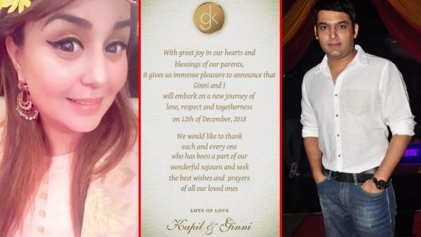 कपिल शर्मा की शादी का कार्ड,  सुनील ग्रोवर को भी मिला न्योता