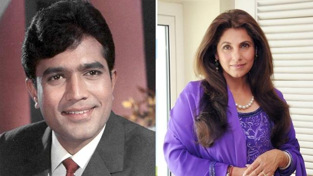 राजेश खन्ना और डिंपल कपाड़िया