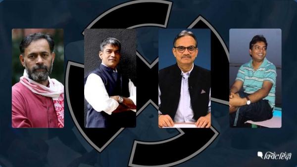 BJP या कांग्रेस? कौन बनेगा किंग? क्विंट पर सटीक एनालिसिस