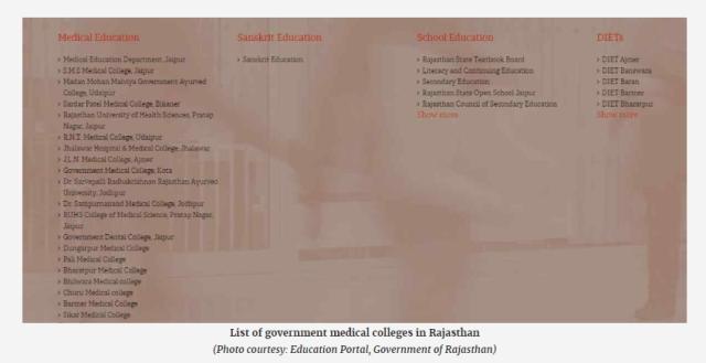 राजस्थान सरकार कीऑफिशियल एजुकेशनल पोर्टल पर  सरकारी मेडिकल कॉलेज की लिस्ट है