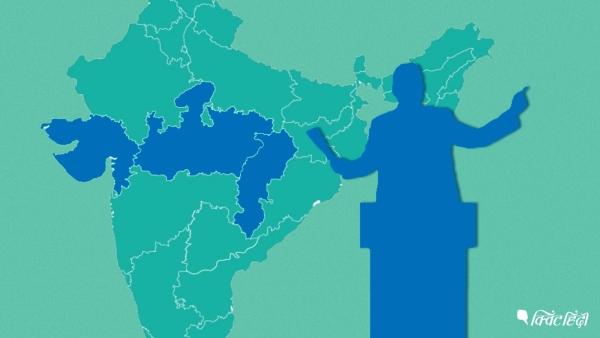 राजस्थान, मध्य प्रदेश और छत्तीसगढ़ में कौन बनेगा मुख्यमंत्री
