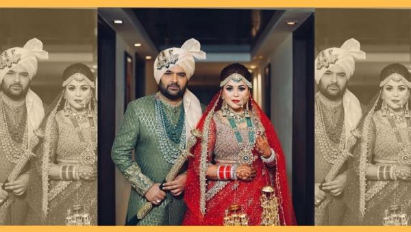 कपिल शर्मा-गिन्नी चतरथ की शादी की पहली तस्वीरें, यहां देखिए