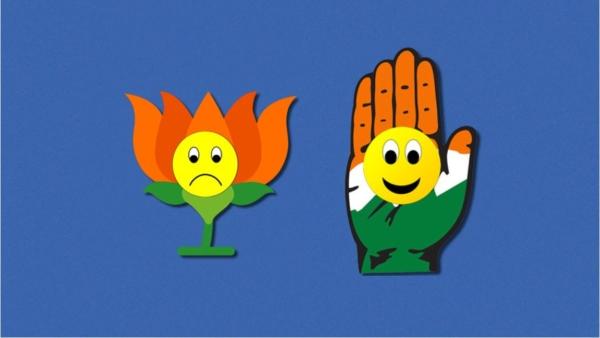 BJP को पब्लिक ने उसके गढ़ से क्यों उखाड़ फेंका?