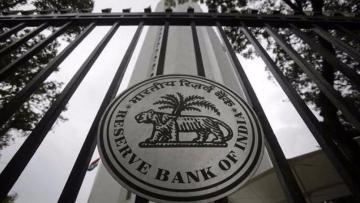 रजर्व बैंक ने ब्याज दरों में कोई बदलाव नहीं किया है