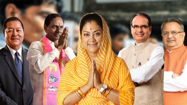 5 चुनावी राज्यों में 4 मुख्यमंत्री जीते, 1 को झेलनी पड़ी करारी हार