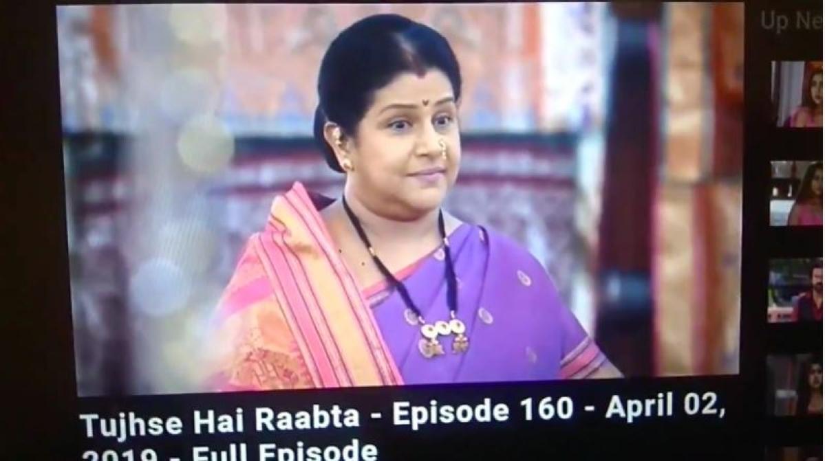 पॉपुलर शो 'तुझसे है राबता' का स्क्रीनशॉट