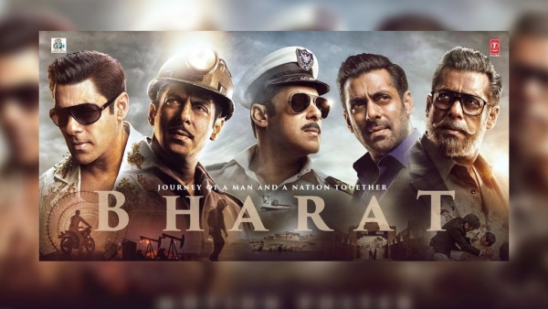 Bharat Movie Box Office Collection Day 3: सलमान खान की 'भारत'