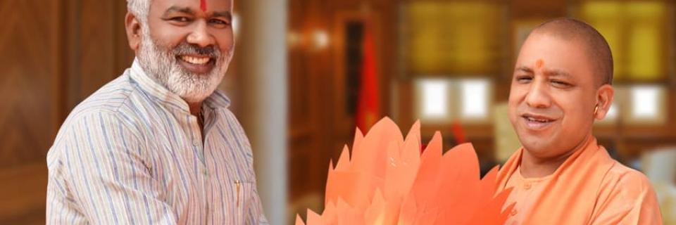 Image result for स्वतंत्र देव सिंह