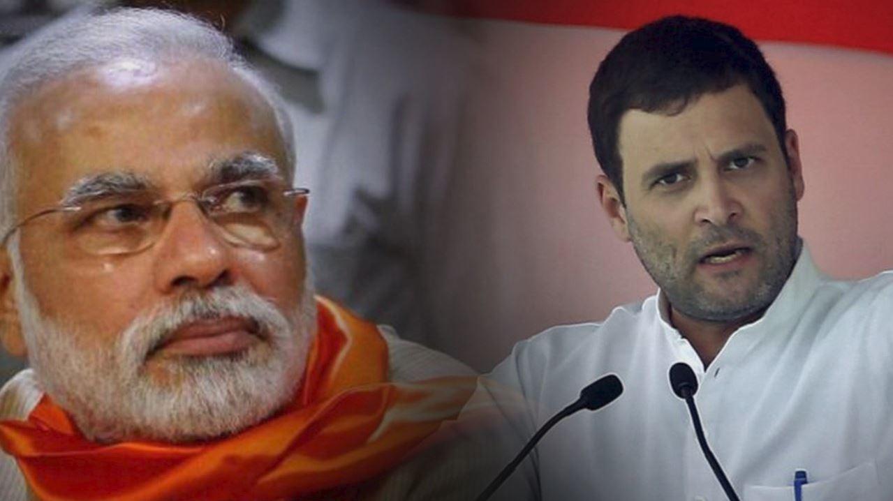 Image result for राहुल गांधी ने इस मुद्दे पर दिया बड़ा बयान :युवाओं के सीने पर SC/ST लिखना BJP-RSS की सोच है