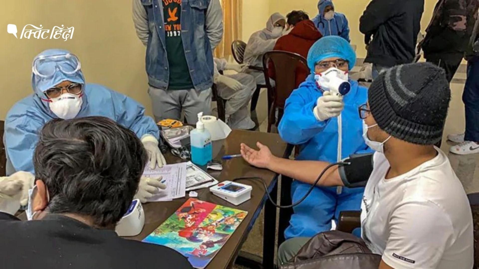 बिहार में 4 नए कोरोना मामले, मरीजों की कुल संख्या 28 हुई