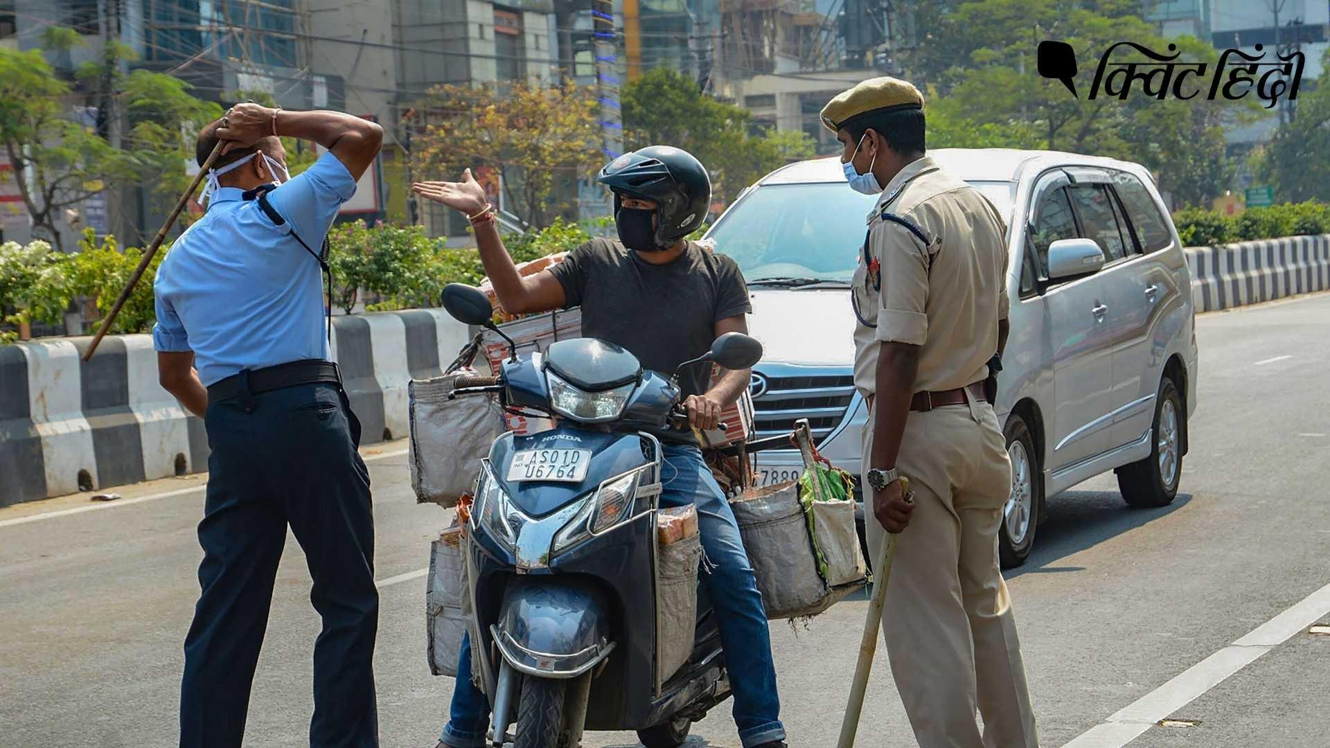 मुंबई: कर्फ्यू के उल्लंघन में 1,300 लोगों के खिलाफ मामले दर्ज