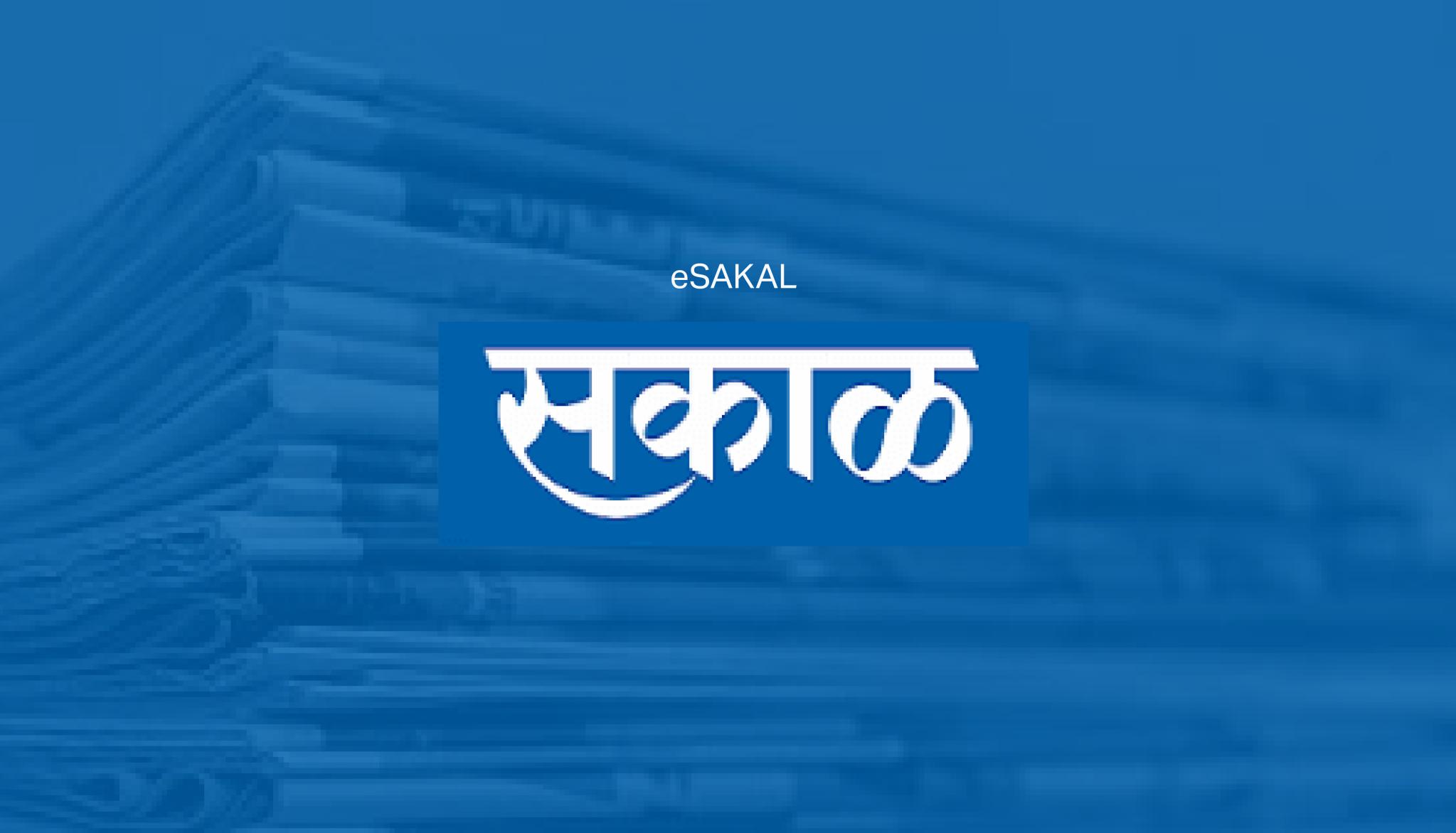 E-Sakal Case Stuy