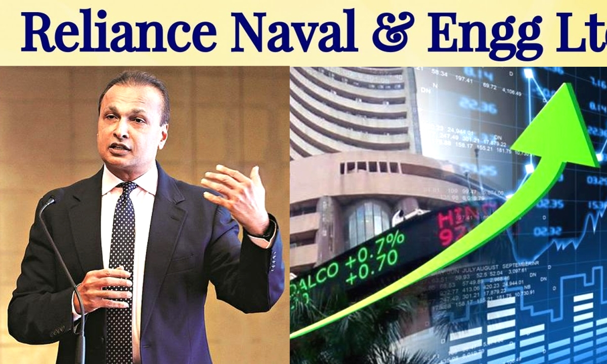 शेयर बाजार में रिलायंस नेवल के शेयर में काफी उछाल देखने को मिली
